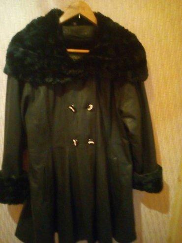 Куртка натуральная кожа. размер 46. в Бишкек