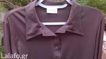 Μπλούζα Stefanel σε Κεντρική & Νότια Προάστια