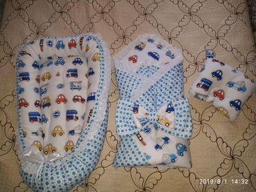 Другие товары для детей в Кызыл-Кия: Сшила сама для сына. состояние хорошее. сын подрос, не пользуемся