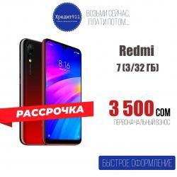 японские смартфоны в Кыргызстан: Новый Xiaomi Redmi 7 32 ГБ