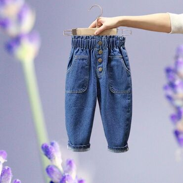 Трендовые джинсы трубы из хлопка. Размеры:110 см