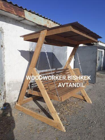 скамейки качалки в Кыргызстан: Скамейки качалки из дерева сосны и берёзы очень прочные и надёжные