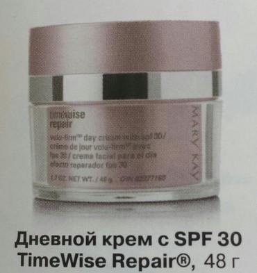 Дневной крем с SPF 30  от Mary Kay в Бишкек