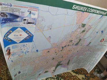Продам карту Бишкека новая 2м на 1.5м. В прошлом году брали не