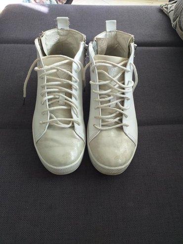 Ženska obuća | Sremska Kamenica: Bata belo/srebrne kozne patike. Bez ikakvih ostecnja,par puta nosene