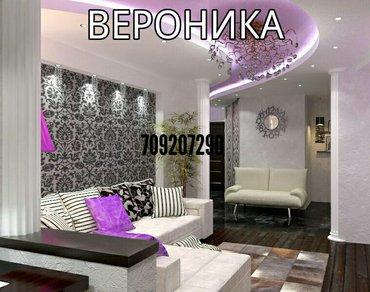 ad-image-38945965