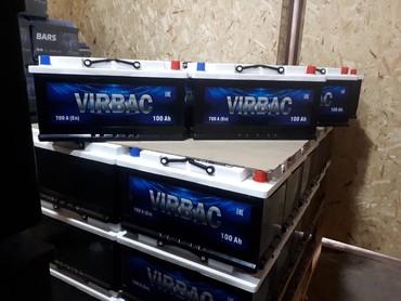 аккумуляторы для ибп elite в Кыргызстан: Аккумулятор 100А Аккумуляторы Магазин Аккумуляторов Карламаркса