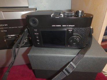Цифровая зеркальная камера Nikon D3300 24.2MP - черный в Григорьевка