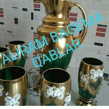 Bakı şəhərində Aliram