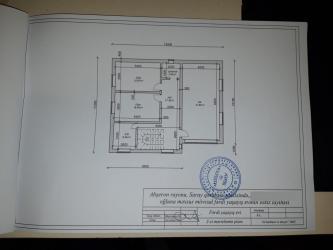 Bakı şəhərində Satış Evlər vasitəçidən: 7 otaqlı