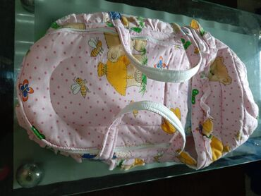 Lureks kostim - Srbija: Nosiljka za bebe u rozoj boji dobro je sacuvana kao nova je
