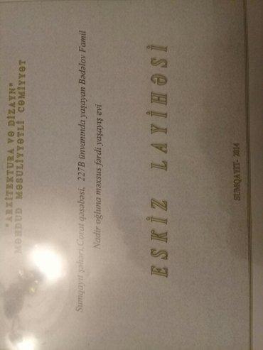 Sumqayıt şəhərində Sumqayıtda coratda 3. 2 sot torpaq sahesi satılır. özümündür coratda b