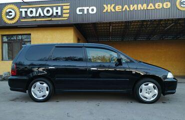 шины 215 55 17 в Кыргызстан: Диски и шины 215/55/17
