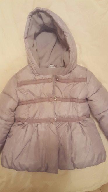 NOVO - BLUKiDS - dexico decja fenomenalna zimska jaknica za - Nis