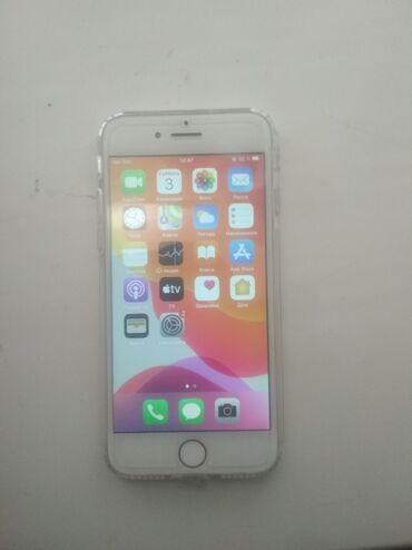 Электроника - Кызыл-Адыр: IPhone 7   32 ГБ   Белый Б/У   Отпечаток пальца