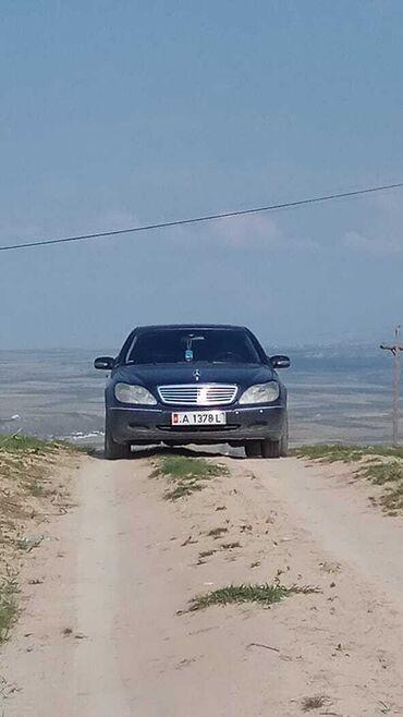 диски моноблоки мерседес в Кыргызстан: Mercedes-Benz S600 5.8 л. 2000 | 248000 км
