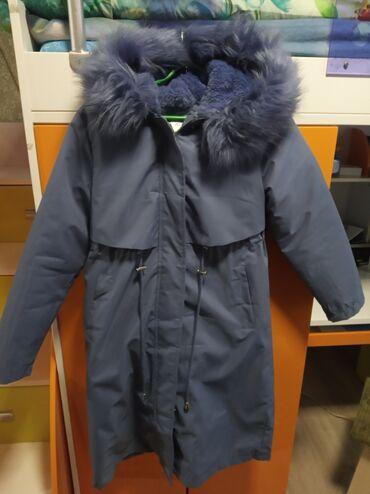Новая синяя куртка Остальные