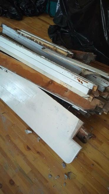 Приму даром ненужные строительные материалы Под Дрова. в Бишкек