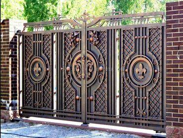 Ворота - на заказ   Зраствуйте делаем ворота  Любой сложности кроме Ро