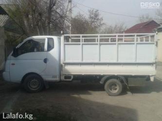 Грузоперевозки всего 450 сомов по городу в Бишкек