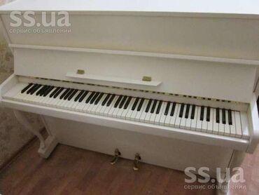 гибкое пианино в Кыргызстан: Фортепиано белое, акустическое (живой звук)