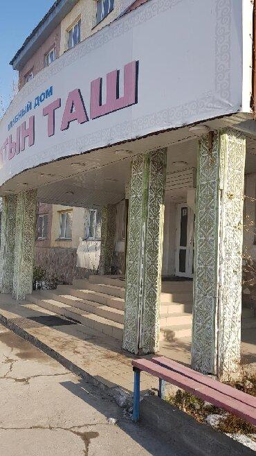 купить квартиру студию от застройщика в Кыргызстан: Продается квартира: 1 комната, 18 кв. м