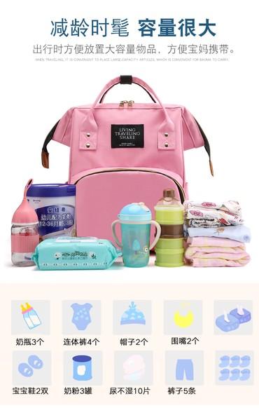 сумка-для в Кыргызстан: Сумка для мам на заказ.Многофункциональный рюкзак для мамы и ребенка.В