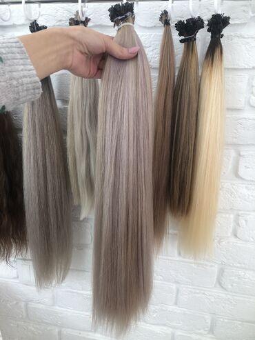 Куплю волосы натуральные некрашенные от 70см дорого.пришлите фото ваши