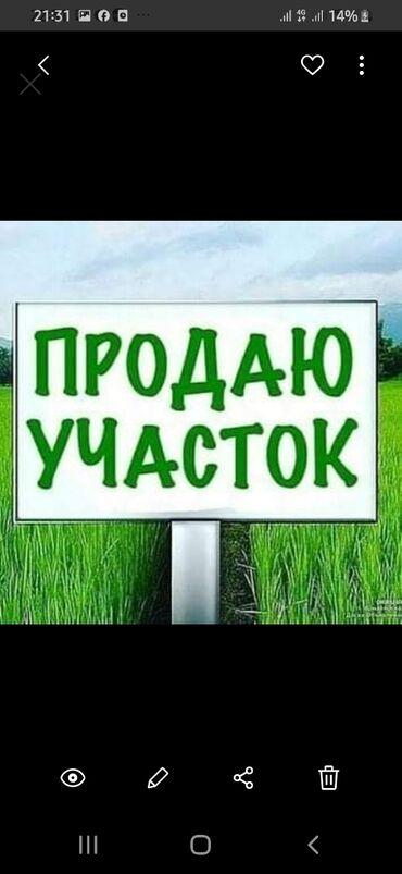 продам вагончик на колесах в Кыргызстан: Продам 6 соток Строительство