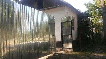 Продажа, покупка домов в Кара-Балта: Продам Дом 400 кв. м, 4 комнаты