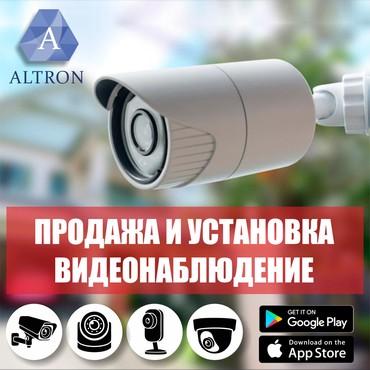 5d video в Кыргызстан: Продажа и установка видеонаблюдения г