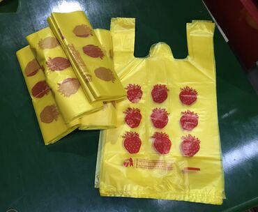 элевит цена в бишкеке фармамир в Кыргызстан: Пакеты оптом, цены от производителя Доставка бесплатно