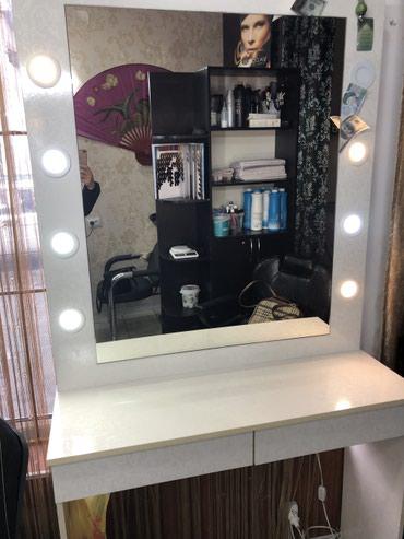 Зеркала в Сокулук