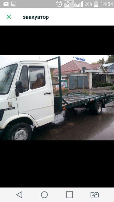 эвакуатор недорого в Бишкек