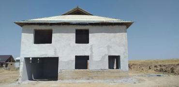 Продажа, покупка домов в Кара-Суу: Ош шаарында, Отуз адырдан кийинки Кайрагач айылында 2 кабаттуу уй