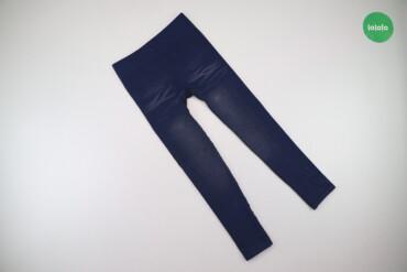 Дитячі штани   Довжина: 70 см Довжина кроку: 53 см  Напівобхват талії