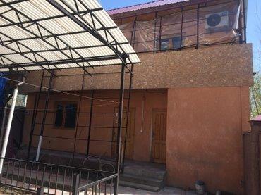 Сдается цех в аренду, есть все в Бишкек