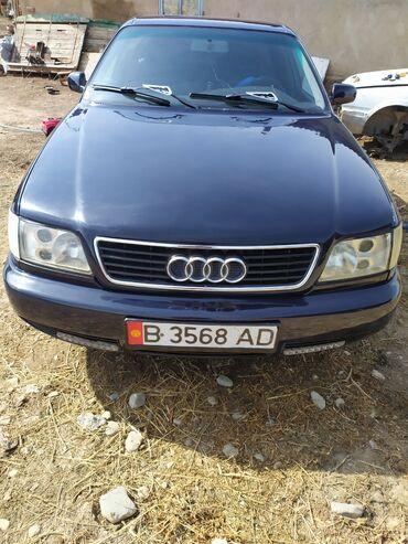 Audi A6 2 л. 1995