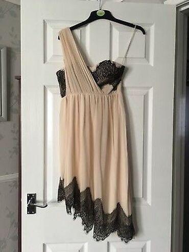Платье от Jane Norman, заказывала с Англии на выпускной. Носила 1 раз