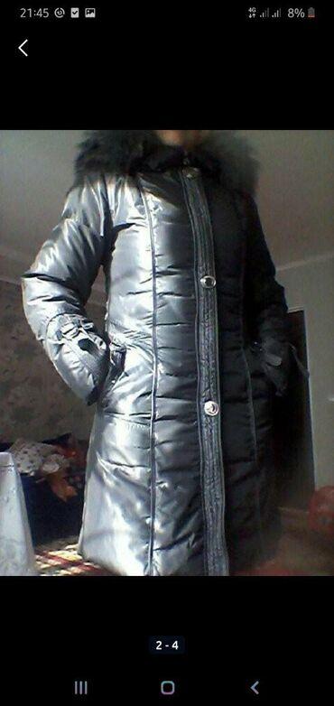 Куртка пуховикв очень хорошем состоянии! 46 размер .Теплая и