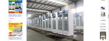 Холодильник для напитков в Бишкек