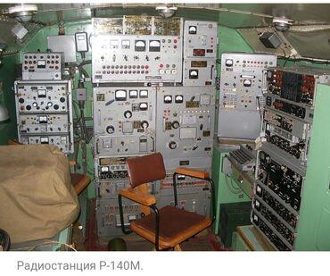 3127 объявлений: Куплю радиостанции р140м,р140,р129