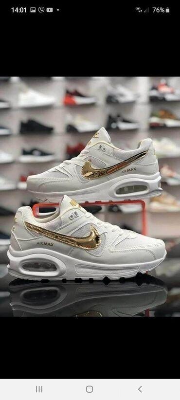 Nove prelepe Nike air max patike. 39 broj, prodajem jer su mi velike