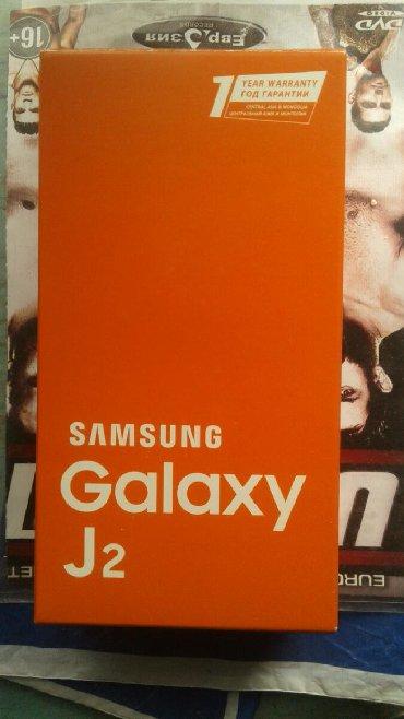 Galaxy-j2-4g - Кыргызстан: J2.Продаю.не глючит.ни царапины.с камплектом