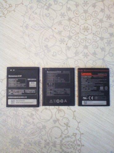 Bakı şəhərində LENOVO batareyalari.Ustden cixma normal batareyalar.Markalari:BL-212;B