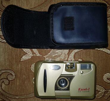 Fotoaparatlar - Gəncə: Fotoaparat şəkil çəkin