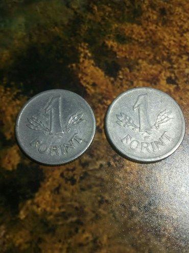 kovanica 1 forinta Mađarska 20din cena po kovanici - Beograd