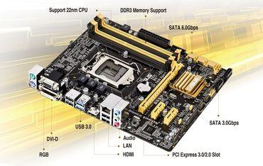 i7 4790 в Кыргызстан: Продаю комплект, процессор Core i7 4790, материнская плата Asus B85M-G