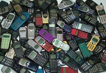 Платы сотовых телефонов. 10 кг в наличии. все предложения в личку