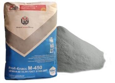 Цемент песок глина - Кыргызстан: Цемент | M-400, M-500